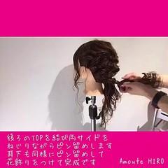 上品 エレガント ルーズ 春 ヘアスタイルや髪型の写真・画像