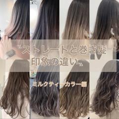 ミルクティーベージュ アッシュグレー ロング モテ髪 ヘアスタイルや髪型の写真・画像