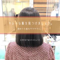 髪質改善 前髪 グレージュ ナチュラル ヘアスタイルや髪型の写真・画像
