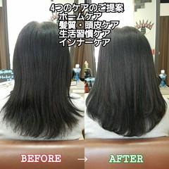ナチュラル トリートメント セミロング 美髪 ヘアスタイルや髪型の写真・画像