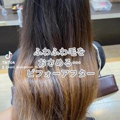 ナチュラル 美髪 髪の病院 名古屋市守山区 ヘアスタイルや髪型の写真・画像