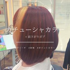 モード レッドカラー レッド チェリーレッド ヘアスタイルや髪型の写真・画像