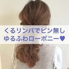 大人かわいい ヘアアレンジ ポニーテール ナチュラル ヘアスタイルや髪型の写真・画像