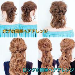 フェミニン くるりんぱ セルフヘアアレンジ ハーフアップ ヘアスタイルや髪型の写真・画像