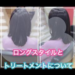 ナチュラル 髪質改善 うる艶カラー 大人ロング ヘアスタイルや髪型の写真・画像