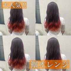 オレンジカラー ストリート 裾カラー グラデーションカラー ヘアスタイルや髪型の写真・画像