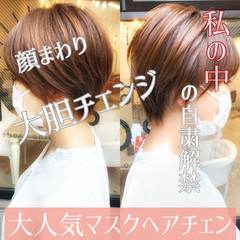 ヘアアレンジ アンニュイほつれヘア ショートヘア デート ヘアスタイルや髪型の写真・画像
