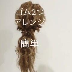 簡単ヘアアレンジ セミロング ヘアアレンジ 結婚式 ヘアスタイルや髪型の写真・画像