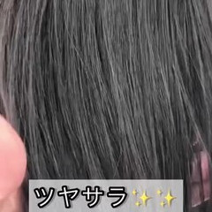 縮毛矯正 ツヤ髪 髪質改善 美髪 ヘアスタイルや髪型の写真・画像