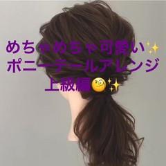 結婚式ヘアアレンジ ナチュラル デート ヘアアレンジ ヘアスタイルや髪型の写真・画像