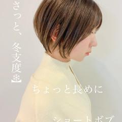 ショート ナチュラル ショートヘア ミニボブ ヘアスタイルや髪型の写真・画像
