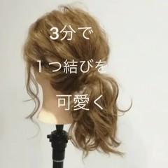 梅雨 女子会 ナチュラル 雨の日 ヘアスタイルや髪型の写真・画像