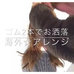ヘアアレンジ 簡単ヘアアレンジ セミロング アウトドア ヘアスタイルや髪型の写真・画像