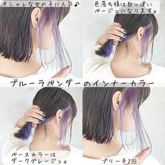 インナーカラー ミニボブ ヘアカラー ボブ ヘアスタイルや髪型の写真・画像