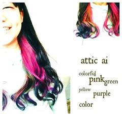 カラーバター ストリート メッシュ ブリーチ ヘアスタイルや髪型の写真・画像