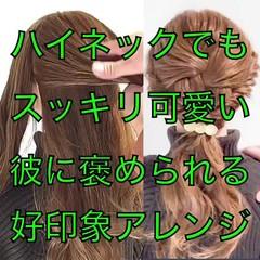 デート くるりんぱ ロング ハーフアップ ヘアスタイルや髪型の写真・画像