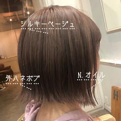 ナチュラル シナモンベージュ ミルクティーベージュ アッシュベージュ ヘアスタイルや髪型の写真・画像