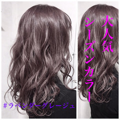 ミディアム ラベンダーアッシュ ラベージュ ラベンダー ヘアスタイルや髪型の写真・画像