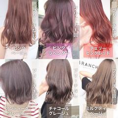 ハイトーンカラー ダブルカラー ナチュラル ブリーチカラー ヘアスタイルや髪型の写真・画像