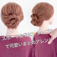 ヘアアレンジ ねじり スポーツ アップスタイル ヘアスタイルや髪型の写真・画像