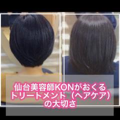 ナチュラル 髪質改善トリートメント ショートボブ ミニボブ ヘアスタイルや髪型の写真・画像