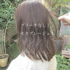 ヘアカラー ナチュラル ブリーチなし ミルクティーベージュ ヘアスタイルや髪型の写真・画像