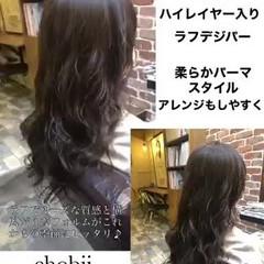 ナチュラル パーマ ゆるふわパーマ 毛先パーマ ヘアスタイルや髪型の写真・画像