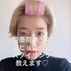 簡単ヘアアレンジ ナチュラル 大人可愛い 韓国風ヘアー ヘアスタイルや髪型の写真・画像