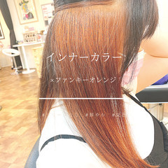 インナーカラー ストレート ブリーチなし オレンジカラー ヘアスタイルや髪型の写真・画像