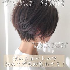 暗髪女子 ナチュラル ショートヘア 大人可愛い ヘアスタイルや髪型の写真・画像