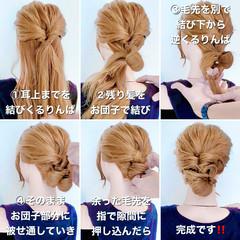 セルフヘアアレンジ ロング くるりんぱ アップスタイル ヘアスタイルや髪型の写真・画像