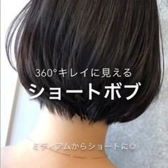 エレガント ショートボブ 耳掛けショート 大人ショート ヘアスタイルや髪型の写真・画像