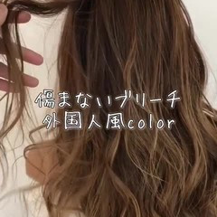 ロング 外国人風カラー 外国人風 ブリーチ ヘアスタイルや髪型の写真・画像