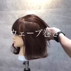 ゆるウェーブ ナチュラル 波ウェーブ 外ハネ ヘアスタイルや髪型の写真・画像