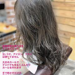 デジタルパーマ デート ロング ハイライト ヘアスタイルや髪型の写真・画像