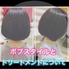 髪質改善トリートメント ボブ 髪質改善 ショートボブ ヘアスタイルや髪型の写真・画像