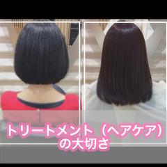 うる艶カラー 髪質改善カラー 髪質改善 ミディアム ヘアスタイルや髪型の写真・画像