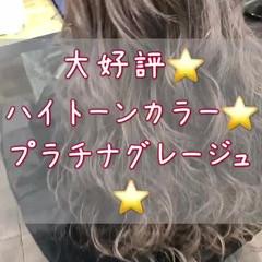 エレガント ダブルカラー アッシュ 上品 ヘアスタイルや髪型の写真・画像