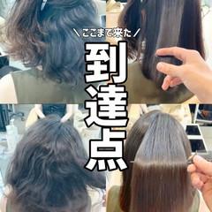 縮毛矯正 髪質改善 ブリーチなし ナチュラル ヘアスタイルや髪型の写真・画像
