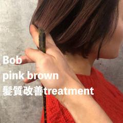 髪質改善 ミニボブ ナチュラル ピンクブラウン ヘアスタイルや髪型の写真・画像