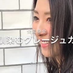 3Dカラー ロング アンニュイほつれヘア ナチュラル ヘアスタイルや髪型の写真・画像