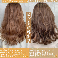 ブリーチカラー デート ナチュラル セミロング ヘアスタイルや髪型の写真・画像