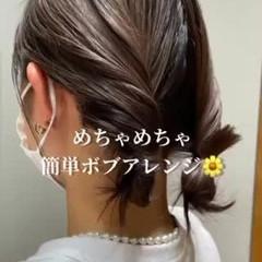 ナチュラル ショートヘアアレンジ ヘアアレンジ アッシュベージュ ヘアスタイルや髪型の写真・画像