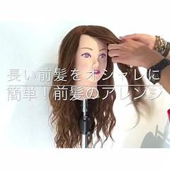簡単ヘアアレンジ 女子会 梅雨 デート ヘアスタイルや髪型の写真・画像