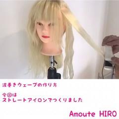 外国人風 ウェーブ 波ウェーブ ロング ヘアスタイルや髪型の写真・画像