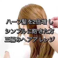 くるりんぱ ヘアアレンジ ロング セルフヘアアレンジ ヘアスタイルや髪型の写真・画像
