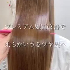 髪質改善カラー ロング ロングヘア 髪質改善 ヘアスタイルや髪型の写真・画像