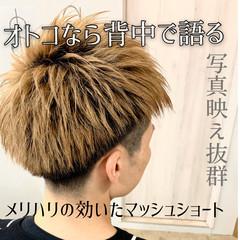 メンズ ブリーチ ハンサムショート ハイライト ヘアスタイルや髪型の写真・画像