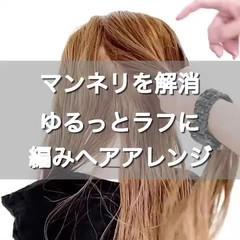 編み込み セルフヘアアレンジ くるりんぱ フェミニン ヘアスタイルや髪型の写真・画像