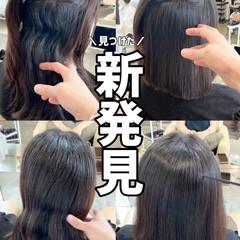 髪質改善 グレージュ 縮毛矯正 ナチュラル ヘアスタイルや髪型の写真・画像